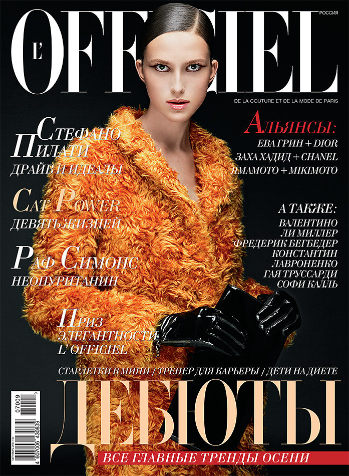 L'OFFICIEL_cover_2007