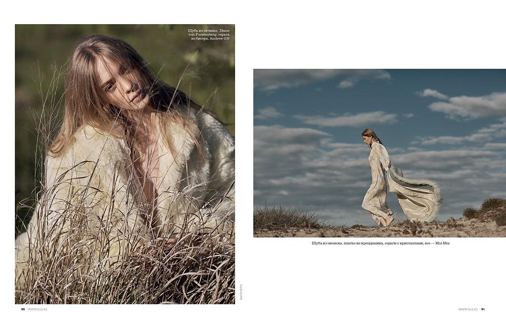 E50-080-97-FashionWhite-Page-6.jpg